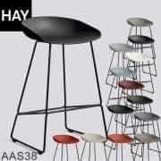 ABOUT A STOOL, stool μπαρ από HAY - ref. AAS38 και AAS38 DUO - Βάση από χάλυβα, κέλυφος πολυπροπυλενίου