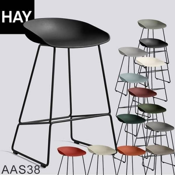 ABOUT A STOOL, stool bar by HAY - ref. AAS38 e AAS38 DUO - Base de aço, revestimento de polipropileno