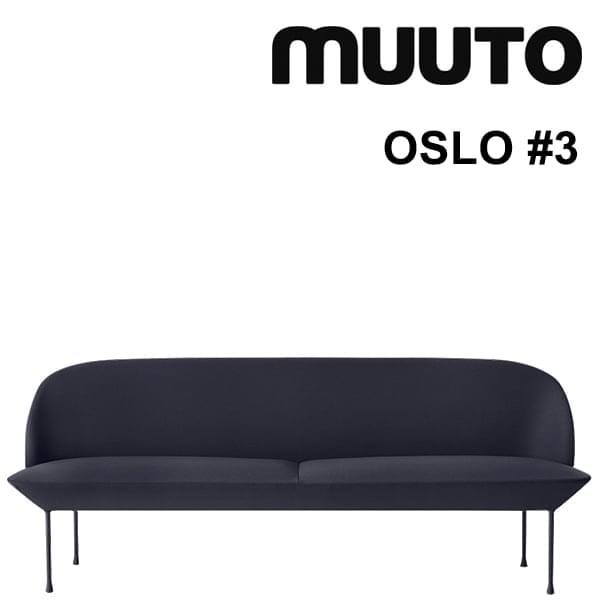 O sofá de 3 lugares da OSLO, uma silhueta elegante e elegante. MUUTO