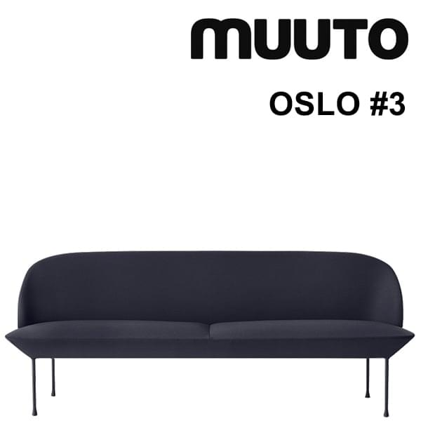 The OSLO 3-seater sofa, a sleek and classy silhouette. MUUTO