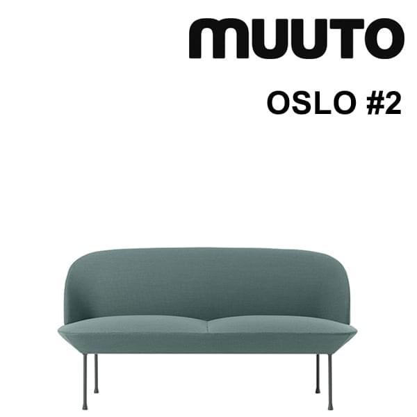 הספה OSLO 2-seater, צללית אלגנטית ו קלאסה. MUUTO