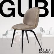Chaise BEETLE, coque entièrement revêtue de tissu, piétement en bois. GUBI