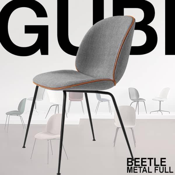 BEETLE stol, shell fuldt polstret med stof, metalbase. GUBI