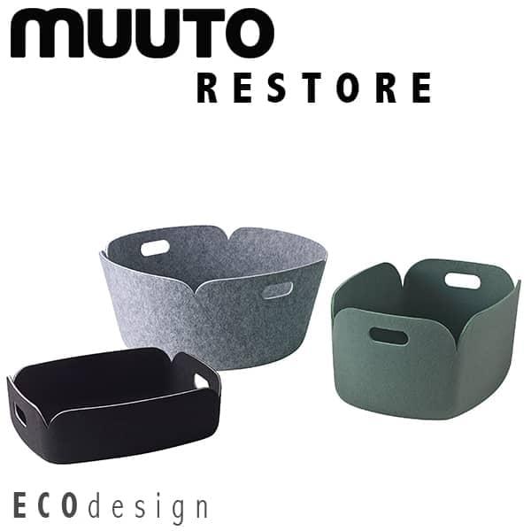 RESTORE økologisk opbevaringskurv, af MUUTO