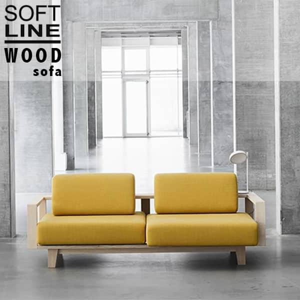 WOOD, a clever convertible sofa with its large cushions: a rewarded innovation