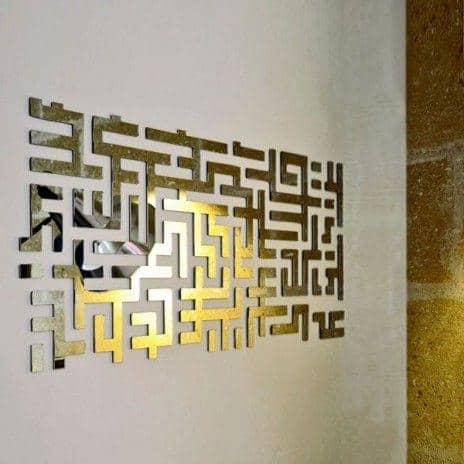 Miroir decoratif pas cher - Miroir decoratif design ...